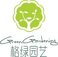 苏州绿植盆栽